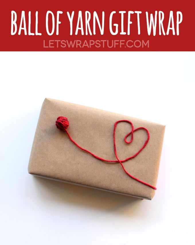 Gift Wrap - Ball Of Yarn